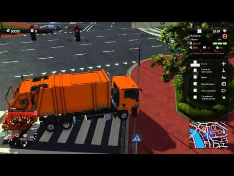прохождение игры CityConomy  Service For Your City часть 1