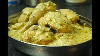 AFGHANI CHICKEN RECIPE 2 ll Urdu ll Hindi Recipe By COOK WITH FAIZA