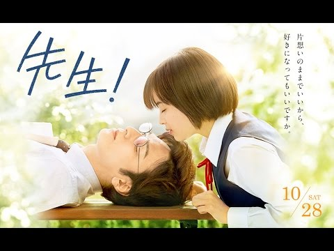 [teaser 2] Sensei! [Live Action Movie 2017] from YouTube · Duration:  31 seconds
