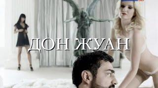 ДОН ЖУАН - Вольфганг Амадей Моцарт - Опера на все времена
