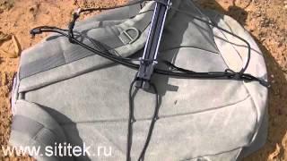 Арбалет пистолет MK 50A15PL