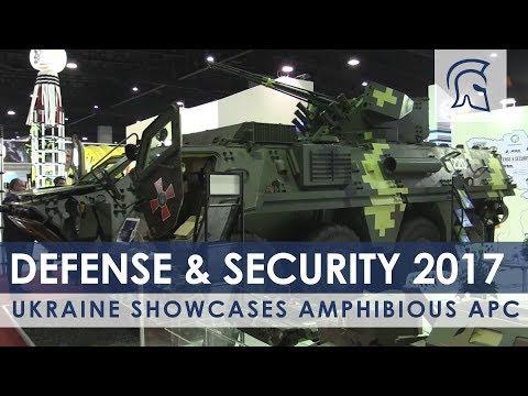 Ukraine Showcases Amphibious APC