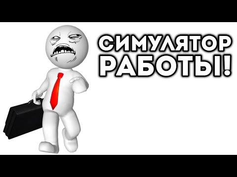 бесплатные и без регистрации секс знакомства по городу москва
