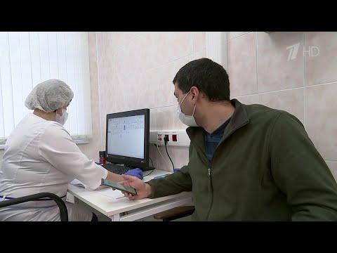 В России за сутки зафиксировано почти 29 тысяч новых случаев коронавируса.