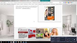Как самому сделать Веб Сайт мебельной компании? Сайт своими руками.