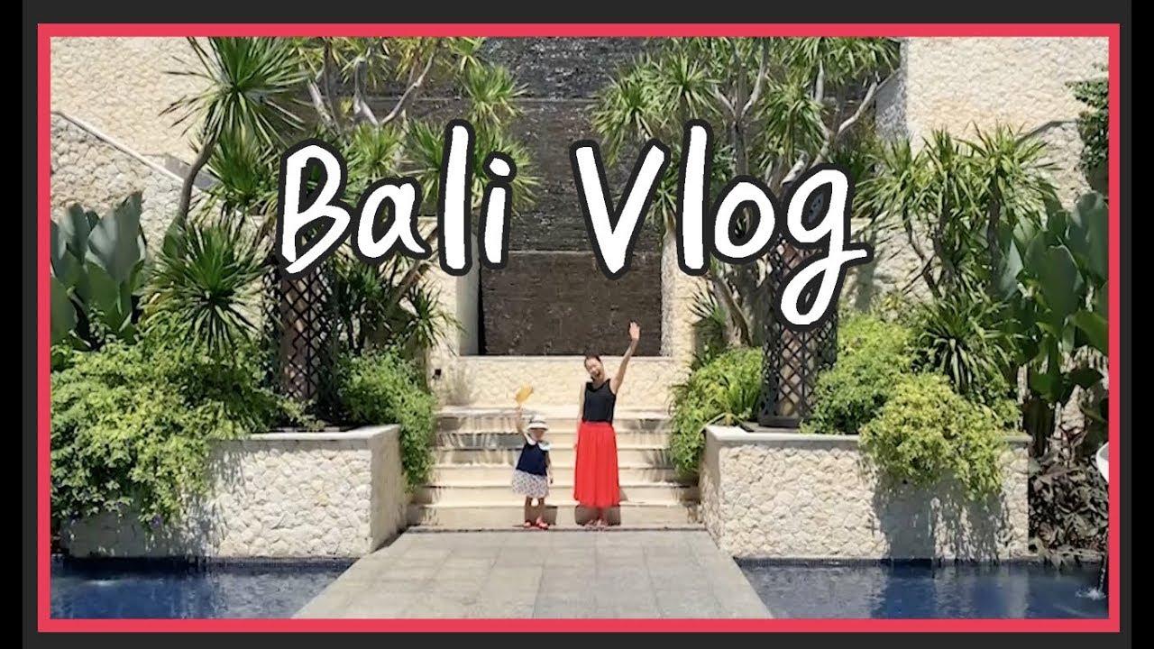 VLOG in Bali 풀버전 / 아빠의 마음을 뭉클하게 한 하은이의 말은? 영상으로 확인해보세요 ^^ - YouTube