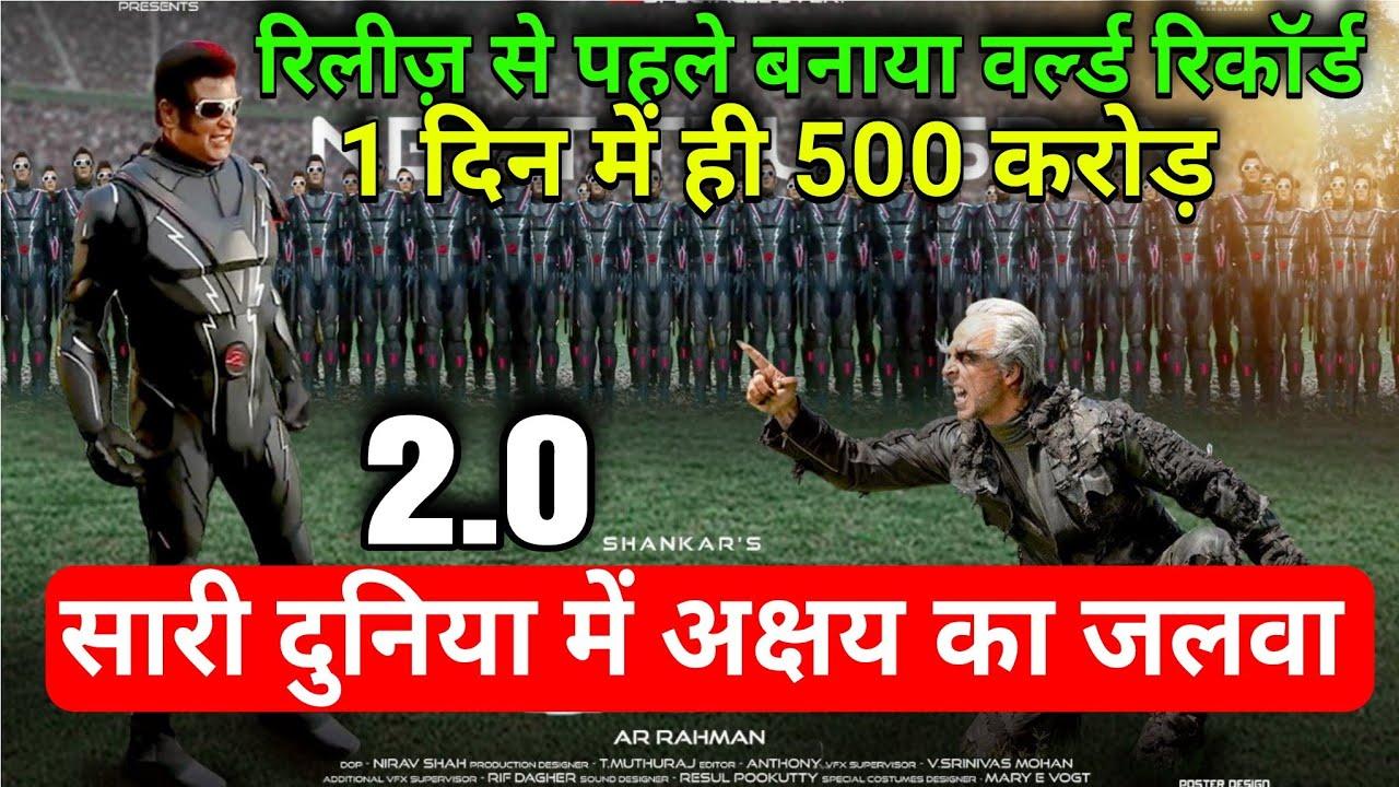 2point0 Akshaykumar Rajinikanth