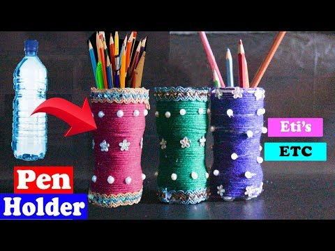 How To Make Plastic Bottle Pen Stand | DIY Plastic Bottle Pen/Pencil Holder | Recycle Plastic Bottle