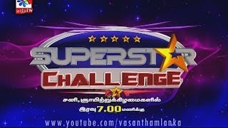 Super Star Challenge Trailer