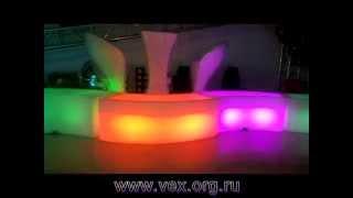 LED мебель(, 2014-07-20T18:59:33.000Z)