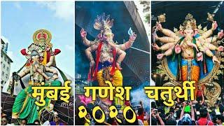 Top 6 famous Ganpati in  mumbai 2020 || Mumbai beggest festival ganesh usttav 2020 ||
