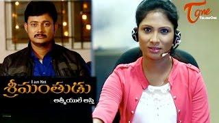 Im Not Srimanthudu | New Telugu Short Film | By Sainath Gorantla