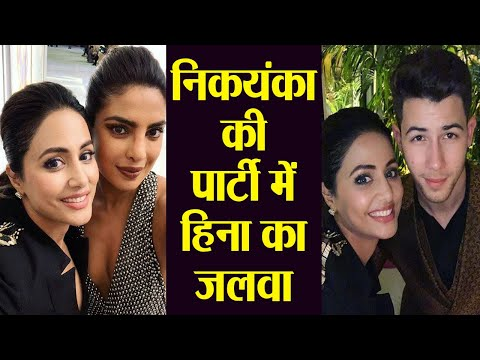Hina Khan enjoys party with Priyanka Chopra & Nick Jonas during Cannes 2019| FilmiBeat