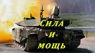TNI: Россия принимает на вооружение Т-90М