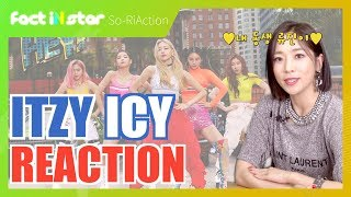 [ENG SUB] ITZY(있지) ICY MV SORI REACTION (So-RiAction)