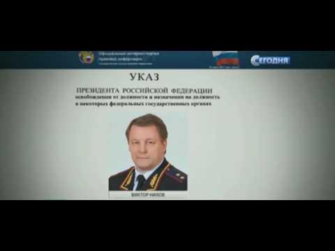 Источник назвал причину увольнения главы ГИБДД Нилова