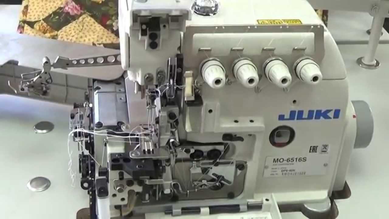 Como enhebrar una Overlock JUKI 5 hilos industrial - YouTube
