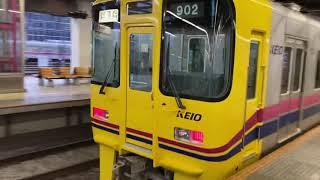 京王DAX発車&京王5000系入線@高幡不動駅
