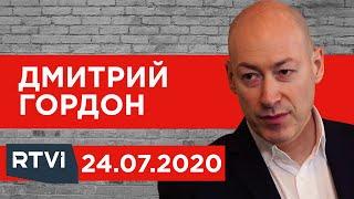 Хабаровск, импотентный Запад,  почему Трамп боится Путина, падение рейтинга Зеленского, Лукашенко