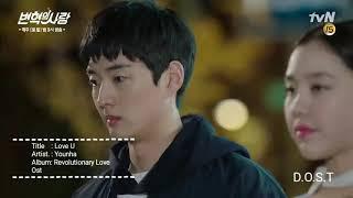 [MV] Younha (윤하) – Love U | Kang Young-seok x Kim Ye-won |Revolutionary Love Ost Part 2