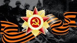 VICTORY - ПОБЕДА! - 70 ЛЕТ ПОБЕДЫ