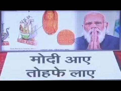 कमला हैरिस को दिए PM मोदी ने ये खास तोहफे