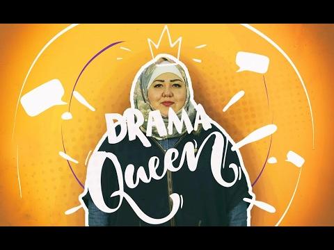 #N2O - روسن حلاق - Drama Queen