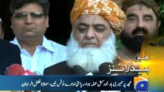 1 Geo News Urdu   جیو نیوز ہیڈلائنز 2300
