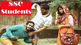 SSC Students/ New Bangla funny video 2018 / comedy video .