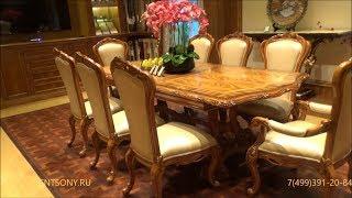 Видео обзор: Стол классический обеденный раздвижной Белмонт