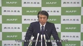 齋藤農林水産大臣会見(平成30年2月20日)