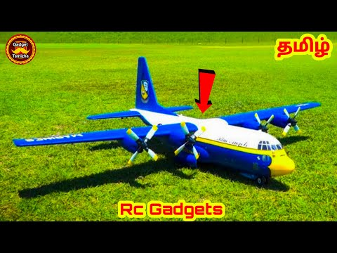7 RC GADGETS AND SMART TOYS YOU CAN BUY NOW/GADGETTAMIZHA/TAMIL