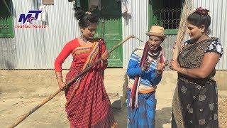 ঘর জামাইয়ের উপর অত্যাচার | তারছেড়া ভাদাইমা | Ghor Jamaier Upor Ottachar | Tarchera Vadaima