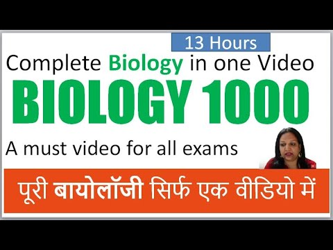 Complete Biology in one video II For all exams a must video
