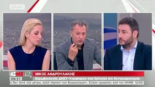 Ο Νίκος Ανδρουλάκης στον ΣΚΑΙ - 13 Οκτωβρίου 2017