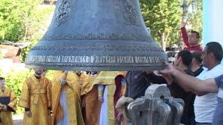 В Шексну спустя 20 лет вернулся церковный звон(В поселке Шексна освятили колокола для воссозданного храма Казанской иконы Божией Матери. Литургию провел..., 2016-06-24T06:36:02.000Z)