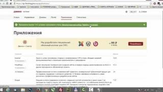 видео Услуги хостинга Mirohost
