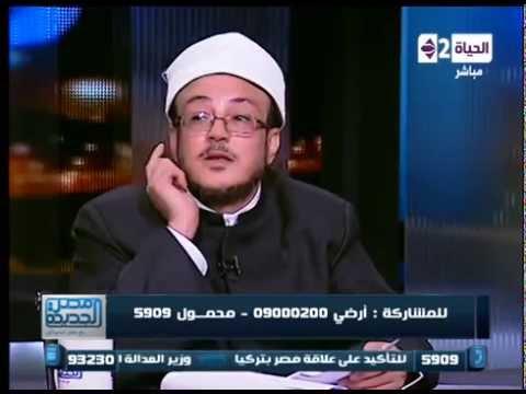 مصر الجديدة - هجوم شرس على محمد عبد الله الملقب بالشيخ 'ميزو' من المشاهدين هاتفيا بسبب فتوته