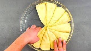Пирог Яблочные рожки ароматный и очень удобный десерт