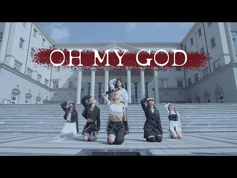 [AB] (여자)아이들 (G)I-DLE - OH MY GOD | 커버댄스 DANCE COVER (with 울트라패션)