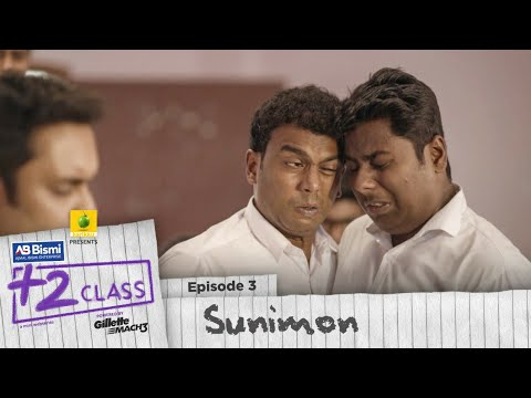ajmal bismi plus two class ep3 sunimon mini webseries karikku karikku kariku malayalam web series super hit trending short films kerala ???????  popular videos visitors channel   karikku kariku malayalam web series super hit trending short films kerala ???????  popular videos visitors channel