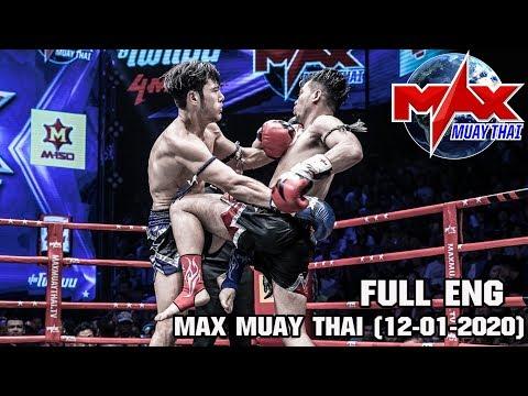 MAX MUAY THA [ Inter Ver ] - วันที่ 12 Jan 2020