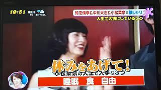 映画坂道のアポロン! 坂道のアポロン 検索動画 27