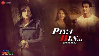 Piya Bin (Female)   Yeh Hai India   Gavie Chahal & Deana Uppal   Madhushree