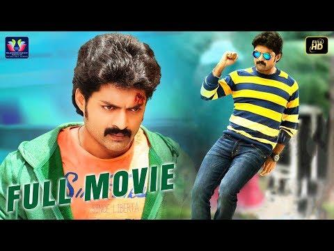 Nandamuri Kalyan Ram New Telugu Full...