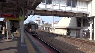 東海道本線野洲駅 特急ひだ25号キハ85系通過 2019.4.7