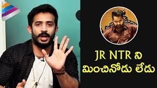 JR NTR is the BEST Actor in INDIA says Anchor Ravi | Idi Maa Prema Katha Movie Interview | Lobo
