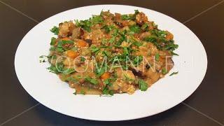Рагу из баклажанов и кабачков рецепт