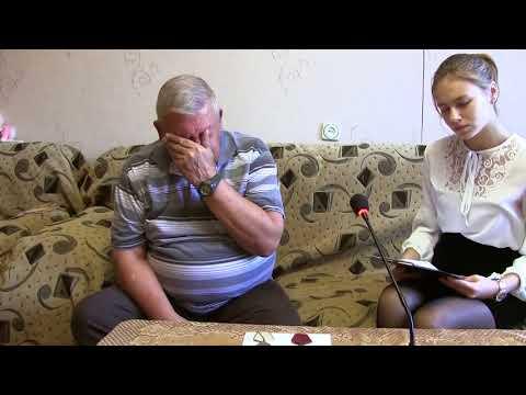 3 место Автор Попова Софья Герой Максимов Виктор Яковлевич