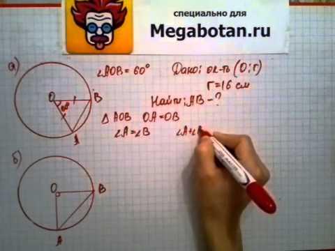 ГДЗ Геометрия 7, 8, 9 класс Атанасян ЛС и др